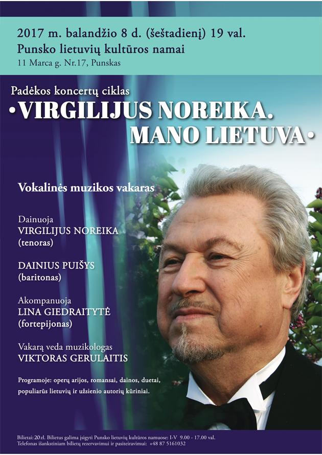 Virgilijus Noreika. Mano Lietuva.